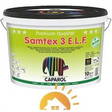 Caparol Краска интерьерная латексная Samtex 3 E.L.F. B1, Германия, 10 л