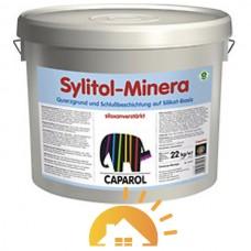 Caparol Кварцевая грунтовка и финишное покрытие на силикатной основе Sylitol-Minera, 22 кг