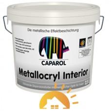 Capadecor Краска дисперсионная с оттеняющим металлическим блеском Metallocryl Interior, 10 л